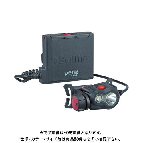 ペタLEDヘッドライトE301ブラック LE-E301-BK タジマ