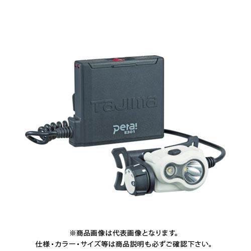 タジマ ペタLEDヘッドライトE301ホワイト LE-E301-W