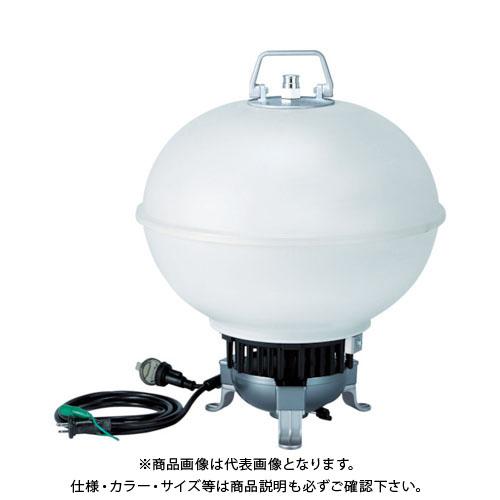 【運賃見積り】【直送品】 ハタヤ 120Wボールライト LLA-120K