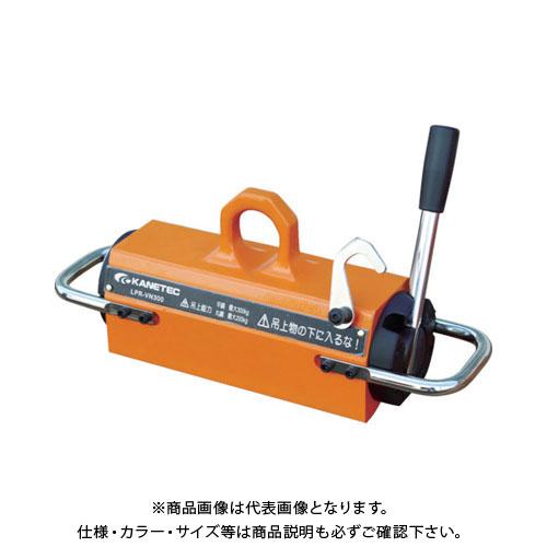 カネテック 小型永磁リフマ 鋼板・丸鋼兼用 LPR-VN300