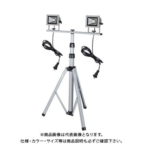 日動 LED作業灯 10W 二灯式三脚 LPR-S10LW-3M