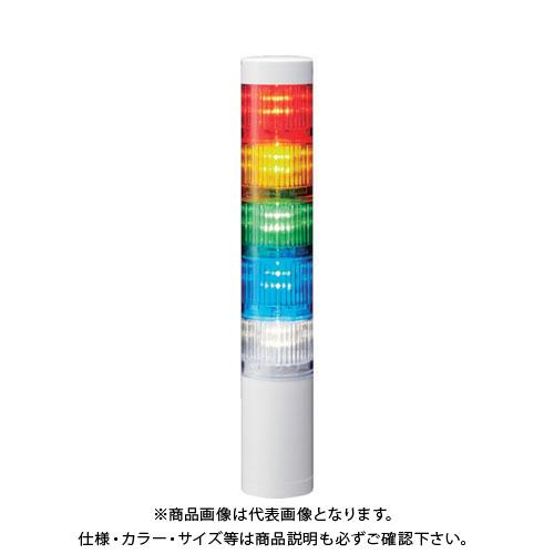 パトライト LR5型 積層信号灯 Φ50 L型ポール取付け LR5-502LJNW-RYGBC