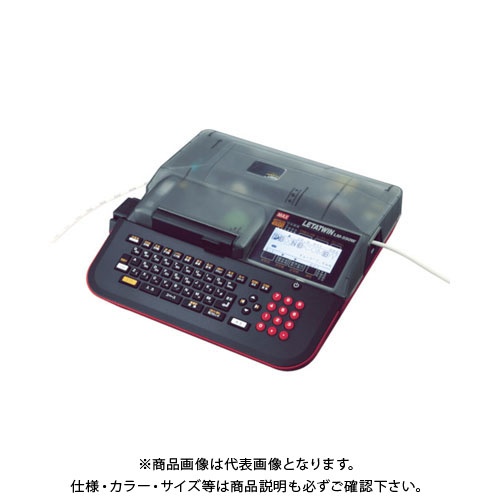 【直送品】MAX チューブマーカー レタツイン LM-500W LM-500W