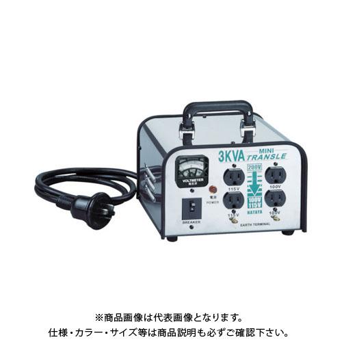 ハタヤ ミニトランスル 降圧型 単相200V→100・115V 3.0KVA LV-03CS