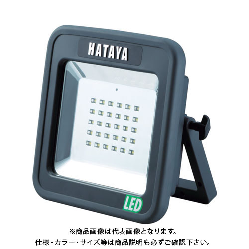 ハタヤ 充電式LEDケイ・ライトプラス フロアスタンドタイプ LWK-15