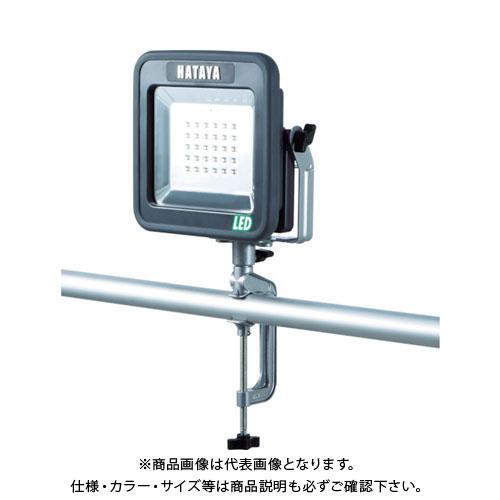 ハタヤ 充電式LEDケイ・ライトプラス バイス付アームタイプ LWK-15V