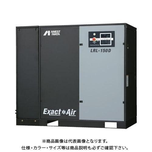 【直送品】アネスト岩田 給油式スクリューコンプレッサD付き60Hz15kW LRL-150DM6