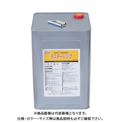 【運賃見積り】【直送品】NIS ラスタージンク 16Kg LU004