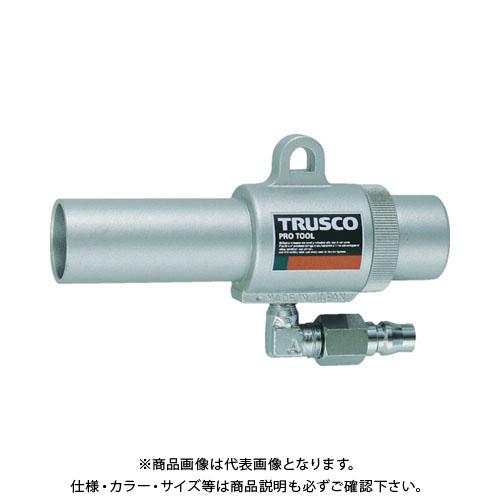TRUSCO エアガン コックなし L型 最小内径11mm MAG-11L