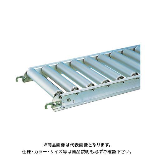 【直送品】 三鈴 アルミローラコンベヤMA45A型 径45.7×1.5T 幅400 3M MA45A-400530
