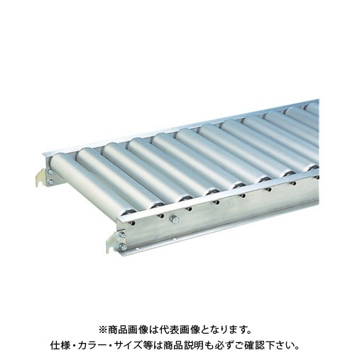 【直送品】 三鈴 アルミローラコンベヤMA57型 径57.2×1.5T 幅800 カーブ90° MA57-801090