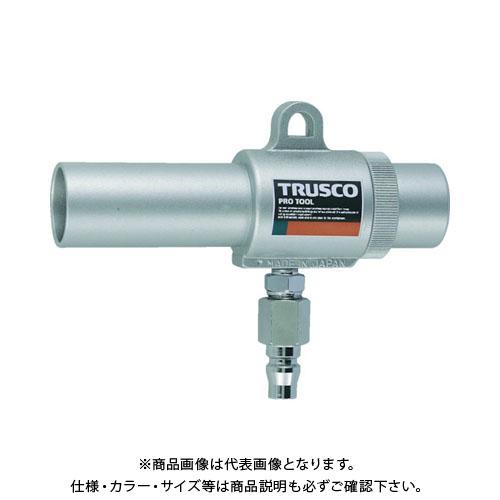 TRUSCO エアガン コックなし S型 最小内径22mm MAG-22S