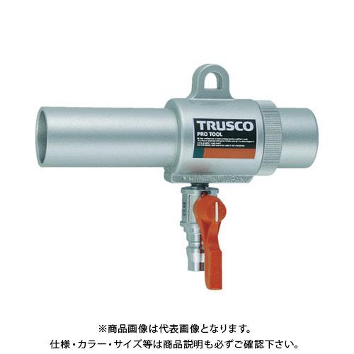 TRUSCO エアガン コック付 S型 最小内径22mm MAG-22SV