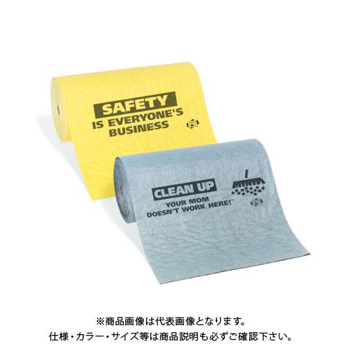 pig ピグチャットマット ミシン目入り (1巻/袋) 黄色 MAT607-81