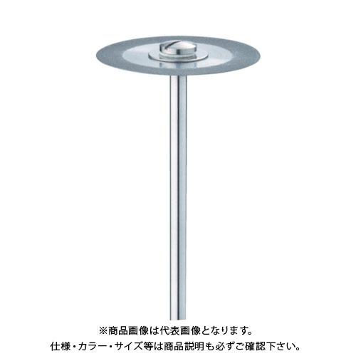 ミニモ 電着ダイヤモンドカッティングディスク Φ22 MC1226