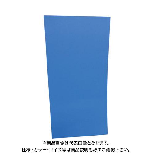 【個別送料1000円】【直送品】 ミナ ミナダン養生シート5mm ブルー 10枚 MD50080YB