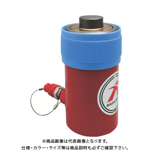 【個別送料1000円】【直送品】 RIKEN 単動式油圧シリンダー MC1-50VC