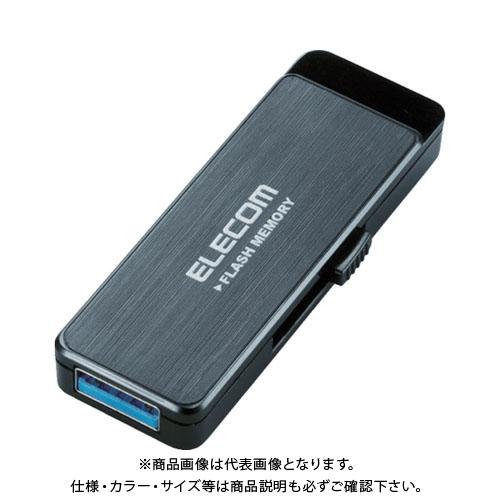 エレコム USB3.0フラッシュ 32GB AESセキュリティ機能付 ブラック MF-ENU3A32GBK