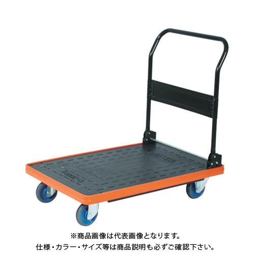 【運賃見積り】【直送品】TRUSCO MKP樹脂製台車 折りたたみ式 906X616 エアキャスター付 MKP-301AC