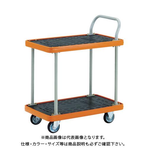 【直送品】TRUSCO MKP樹脂製台車 2段式 716×436 MKP-154
