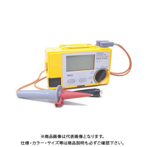 マルチ 太陽電池パネル対応絶縁抵抗計 MIS-PV2