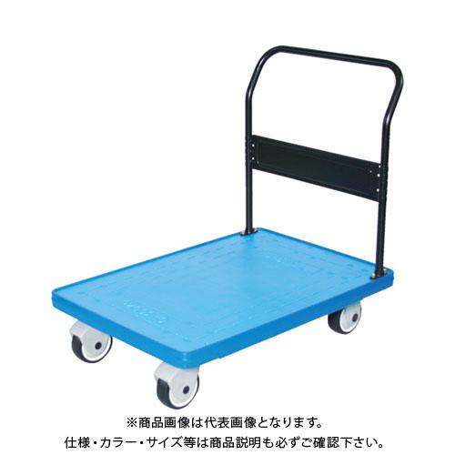 【直送品】TRUSCO MKP樹脂製台車 固定式 716X436 樹脂キャスター ブルー MKP-158P-B