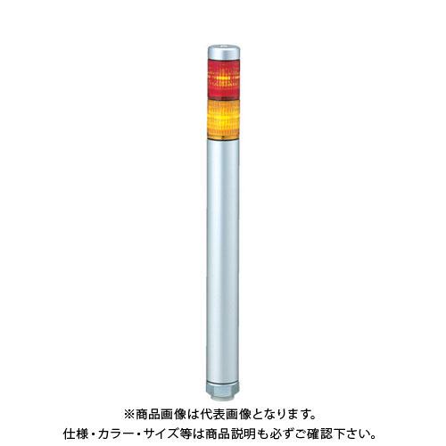 パトライト スーパースリムLED超スリム積層 MP-202-RY