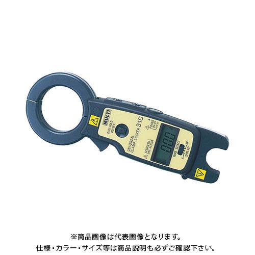 マルチ ユニバーサルクランプメーター MODEL-310