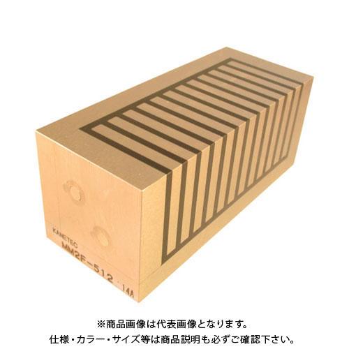【直送品】カネテック フリーブロック MM2F-512