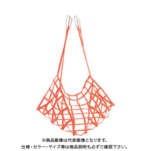 【直送品】丸善織物 モッコタイプスリング W2000×L2000 4点フックタイプ MO50-20B