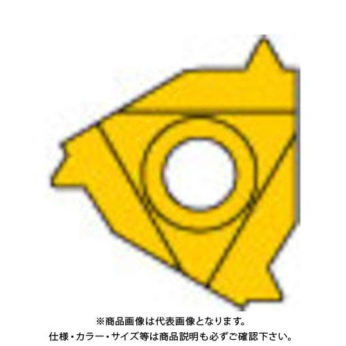 三菱 P級UPコート COAT 5個 MMT22IR060W:VP10MF