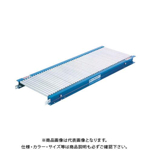 【直送品】 セントラル スチールローラコンベヤMMR1906型 400W×20P×2000L MMR1906-400220