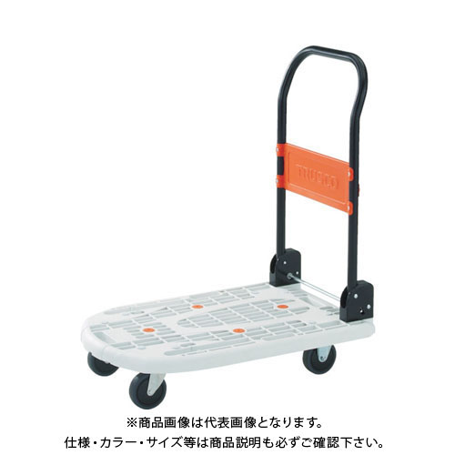 【運賃見積り】【直送品】TRUSCO カルティオ 折畳 780X490 白 MPK-720-W