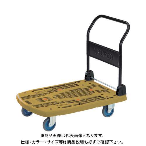 【個別送料2000円】【直送品】 TRUSCO カルティオビッグ 折畳 900X600 オリーブ MPK-906-OG