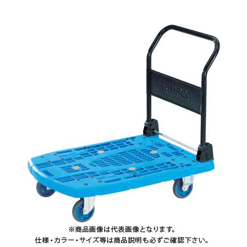 【個別送料2000円】【直送品】 TRUSCO カルティオビッグ 折畳 900X600 S付 青 MPK-906-B-S