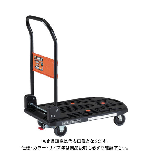 【運賃見積り】【直送品】TRUSCO カルティオ 折畳 780X490 黒 ストッパー付 MPK-720-BK-SS