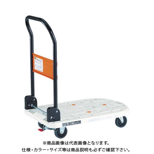 【運賃見積り】【直送品】TRUSCO カルティオ 折畳 780X490 白 ストッパー付 MPK-720-W-SS