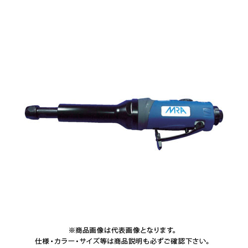 MRA エアグラインダ ロングストレートタイプ MRA MRA-PG50200L, NEW COLORS:aa0c681f --- m.vacuvin.hu