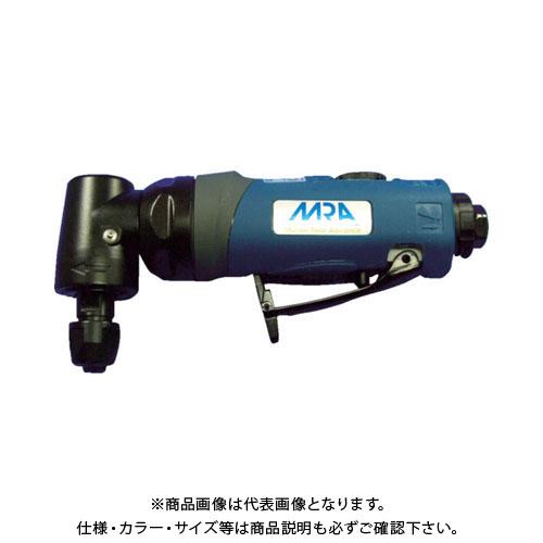 MRA MRA-PG50210 エアグラインダ アングルタイプ90° MRA-PG50210, ARCHiE:3ae0320c --- m.vacuvin.hu