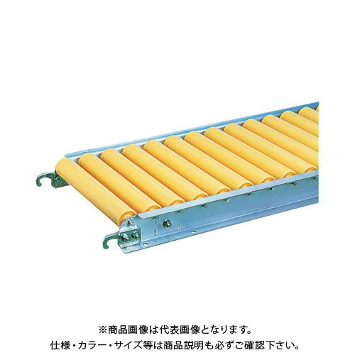 【直送品】 三鈴 樹脂ローラコンベヤMR42型Ф42X2.5T 幅400 2M MR42-400720
