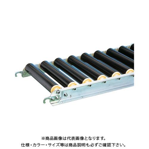 【直送品】 三鈴 樹脂ローラコンベヤMR50B型Ф50X3.5T 幅400 カーブ90° MR50B-400790