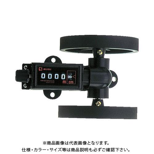 古里 長さ計10cm MS3-10-4