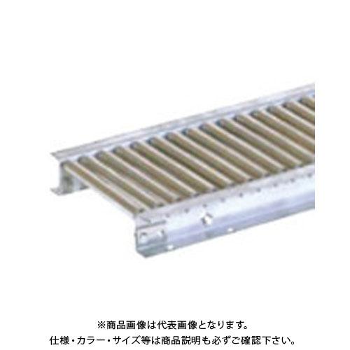 【直送品】 セントラル ステンレスローラコンベヤMRU1906型100W×30P×1500L MRU1906-100315