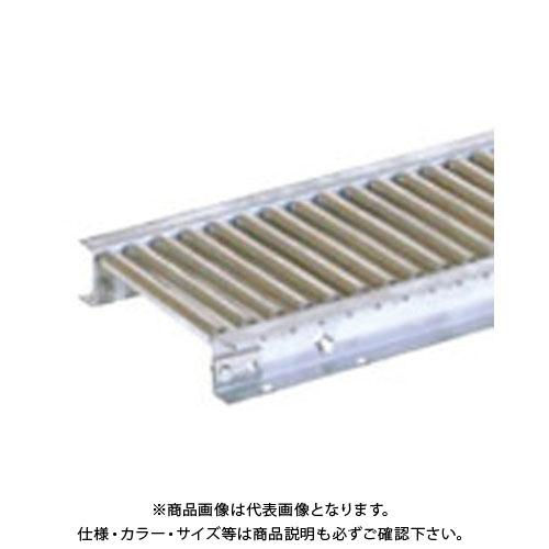 【直送品】 セントラル ステンレスローラコンベヤ MRU 400W×100P×2000L MRU3812-401020