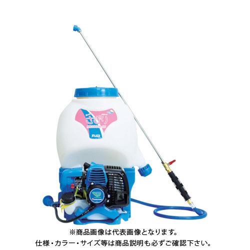 【運賃見積り】【直送品】 マルヤマ 背負動力噴霧機 スーパーさぎり MS3900D-15