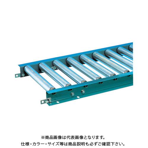 【直送品】 三鈴 スチールローラコンベヤMS38A型 径38.1×1.2T幅800 3M MS38A-800530