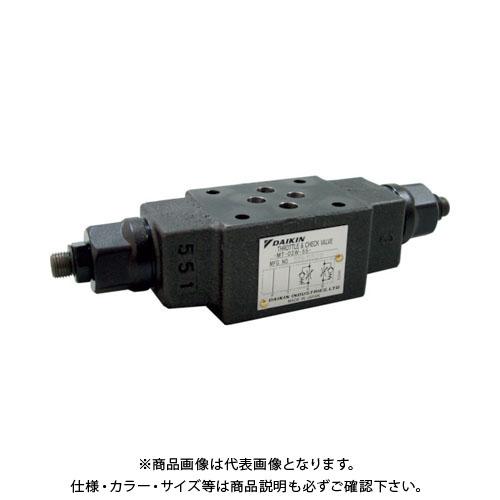 ダイキン システムスタック弁 MT-02B-55