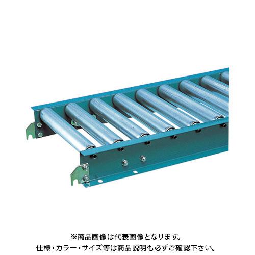 【直送品】 三鈴 スチールローラコンベヤMS42型 径42.7×1.4T幅600 3M MS42-600530