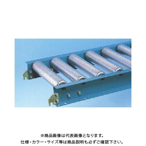 【直送品】 三鈴 静音ローラーコンベヤMS57S型Ф57.2 幅400 3M P100 MS57S-401030