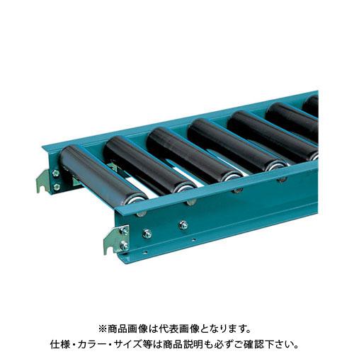 【直送品】 三鈴 スチールローラコンベヤMS60B型 径60.5×2.8T幅200 カーブ90° MS60B-201090